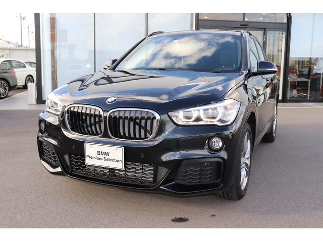 BMW X1 xDrive 18d Mスポーツ ワンオーナー LEDヘッドライト アクティブクルーズコントロール 前後センサー ヘッドアップディスプレイ フロント電動シート 純正18インチAW ETC
