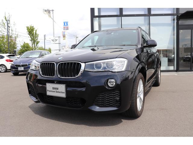 BMW xDrive 20d Mスポーツ ワンオーナー HDDナビ リアビューカメラ フロント電動シート パドルシフト アクティブクルーズコントロール 18インチ アロイホイール