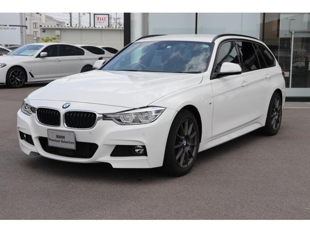BMW 3シリーズ 320dツーリング Mスポーツ ディーゼル LED ETC アクティブクルーズC HDDナビ Rカメラ インテリセーフ
