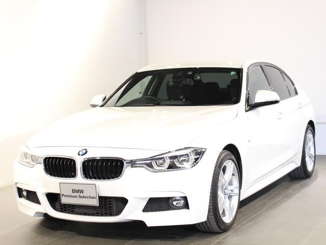 BMW 3シリーズ 320d Mスポーツ ナビ ETC コンフォートアクセス Rビューカメラ Aクルーズコントロール レーンチェンジワーニング