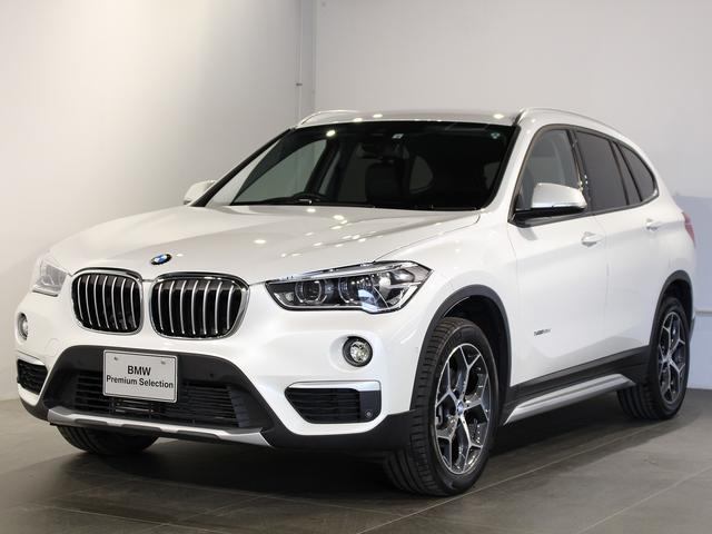 BMW X1 xDrive 18d xライン コンフォートパッケージ アドバンスドセフティパッケージ 18インチアロイホイール 衝突軽減ブレーキ 車線逸脱ヘッドアップディスプレイ