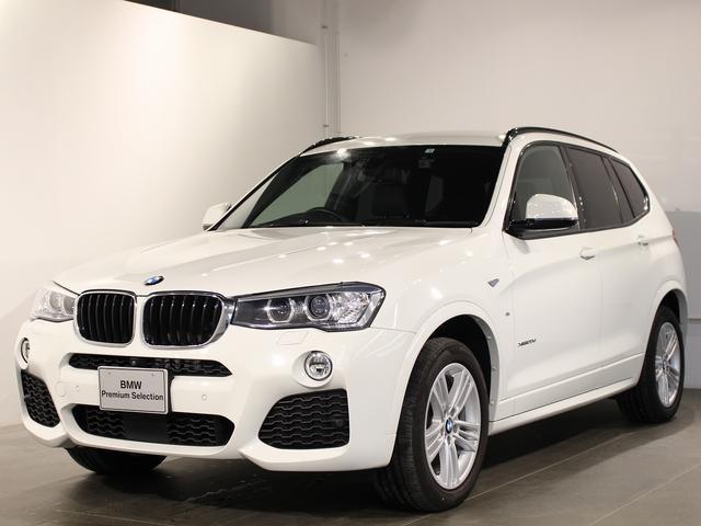 BMW xDrive 20d Mスポーツ ヘッドアップディスプレイ アクティブクルーズコントロール 衝突軽減ブレーキ 車線逸脱 18インチアロイホイール フロントカメラ