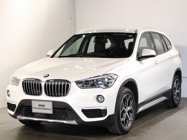 BMW X1 xDrive 18d xライン コンフォートパッケージ アドバンスドセフティパッケージ 車線逸脱 衝突軽減ブレーキ ヒートヒーター 18インチアロイホイール ヘッドアップディスプレイ