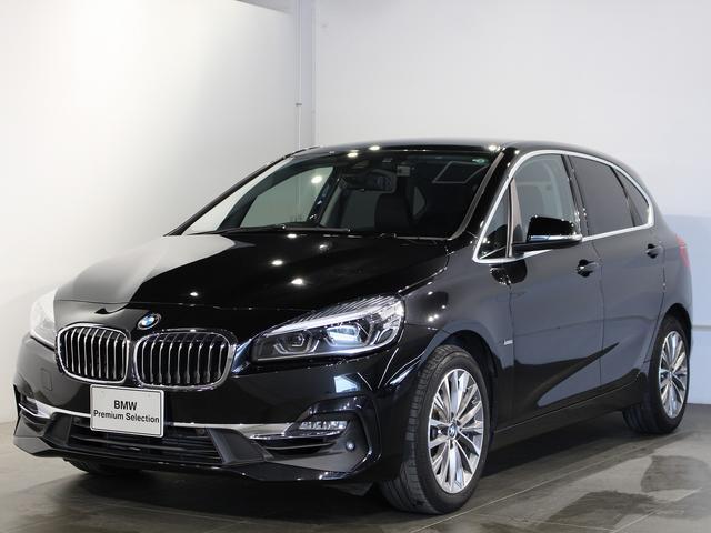 BMW 218iアクティブツアラー ラグジュアリー セフティーパッケージ コンフォートパッケージ パーキングサポート 17インチアロイホイール レザーシート シートヒーター 電動シート 衝突軽減ブレーキ 車線逸脱 ヘッドアップディスプレイ