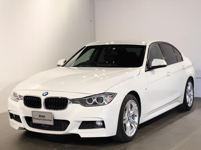 BMW 320d Mスポーツ クルーズコントロール Mスポーツブレーキ 電動シート 衝突軽減ブレーキ 車線逸脱