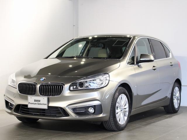 BMW 2シリーズ 218dアクティブツアラー ラグジュアリー レザーシート 電動シート シートヒーター 16インチアロイホイール TVチューナー 衝突軽減ブレーキ 車線逸脱