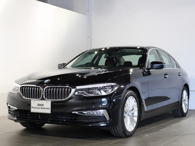 BMW 530eラグジュアリー アイパフォーマンス アクティブクルーズコントロール レザーシート シートヒーター 電動シート 衝突軽減ブレーキ 車線逸脱