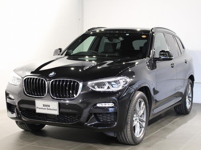 BMW X3 xDrive 20d Mスポーツハイラインパッケージ アクティブクルーズコントロール 19インチアロイホイール レザーシート シートヒーター 衝突軽減ブレーキ 車線逸脱 後方検知