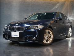 BMW523dMスポーツ インテリジェントセーフティ 車線逸脱警告