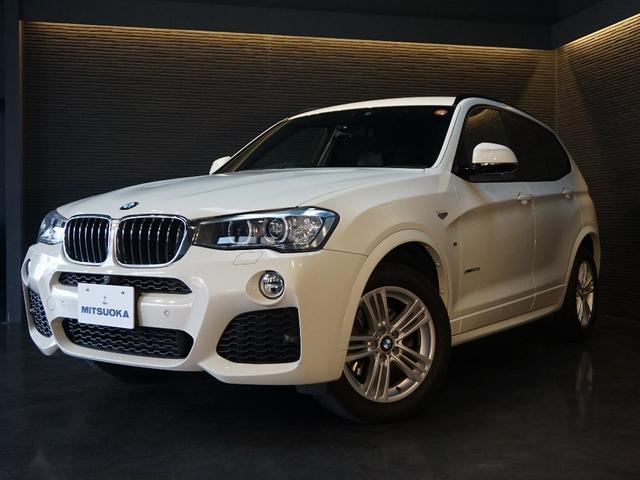 BMW xDrive20d Mスポーツ インテリジェントセーフティ