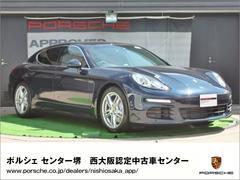 ポルシェ パナメーラS1オーナー新車保証継承対象車両OP総額¥1,197,000