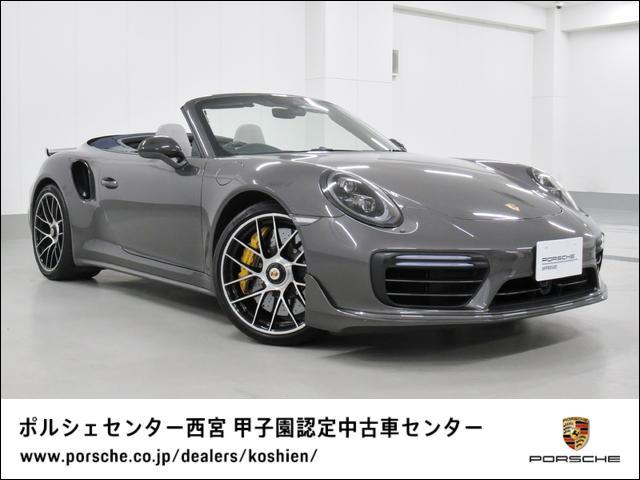 ポルシェ 911ターボ カブリオレ 右H 1オーナー 禁煙車 新車保証