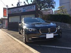 BMW740i 革シート サンルーフ アルミホイール パワーシート
