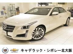 キャデラック CTSエレガンス GM正規D車 CUE統合ナビフルセグ 新車未登録