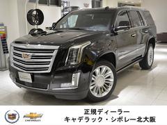 キャデラック エスカレードプラチナム GM正規D車 純正ナビ地デジ 2017yモデル