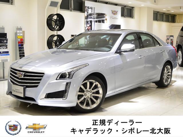 キャデラック シルバームーンライトED GM正規D車 全国5台限定車