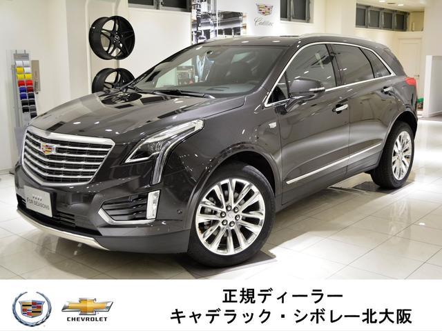 キャデラック プラチナム GM正規D車 本革 SR 新車未登録
