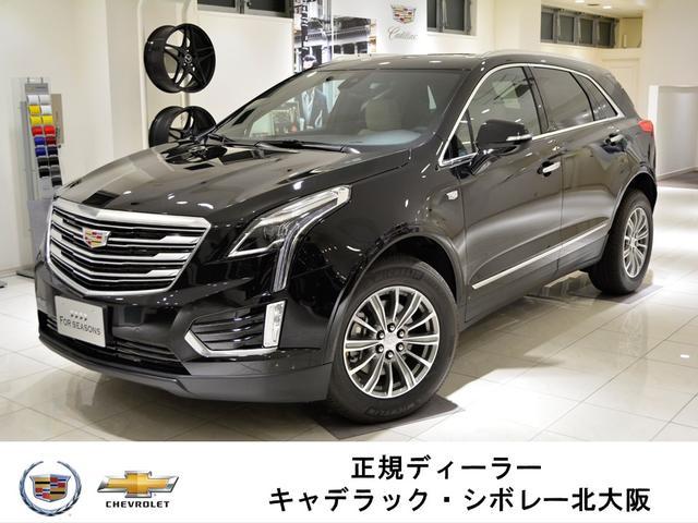 キャデラック ラグジュアリー GM正規D車 4WD 新車未登録