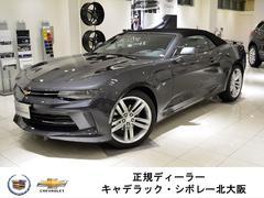 シボレー カマロコンバーチブル GM正規D車 電動オープン 新車未登録