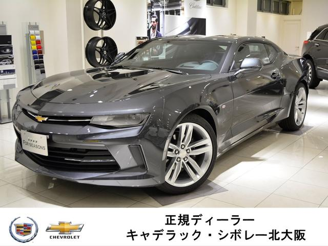シボレー LT RS GM正規D車 新車未登録