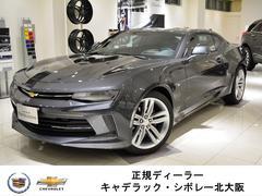 シボレー カマロLT RS GM正規D車 新車未登録