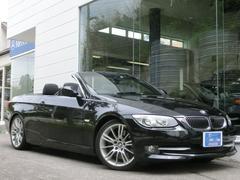 BMW335iカブリオレ 最終モデル 後期