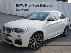 BMW X4M40iアドバンスドアクティブセ−フティHDDナビBカメラ