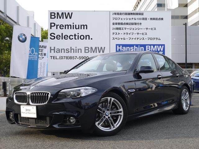 BMW 523iMスポーツ後期ACC黒革キセノンDアシストPDC
