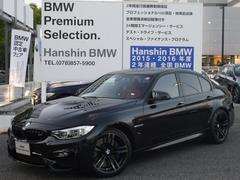 BMWM3後期Lci赤革カーボンインテリアトリム19in1オーナー
