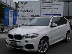 BMW X5xDrive35dMスポーツLEDセレクトPKGACCSR