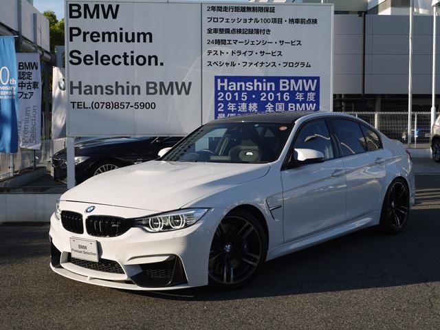 BMW M3 Мパフォーマンスエアロ黒革