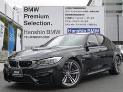 BMWM3M DCT ドライブロジックMサス19AWPサポート黒革