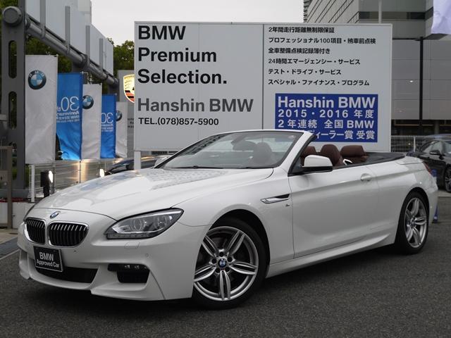 BMW 640iカブリオレ MスポーツアダプティブLEDヘッドライト
