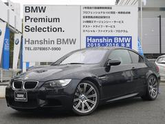 BMWM3クーペカーボンルーフ赤レザーシート