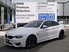 BMWM4クーペ認定中古車オプション19インチアルミ1オーナー