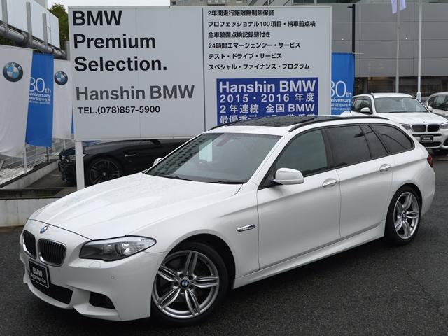 BMW 535iツーリング Mスポーツパッケージ認定保証1オーナー