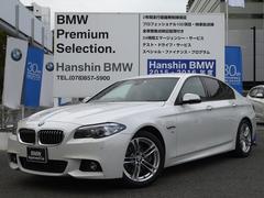 BMW523d Mスポーツ純正HDDナビBカメラインテリセーフティ