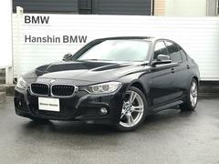 BMW320dブルーパフォーマンス Mスポーツコンフォートアクセス