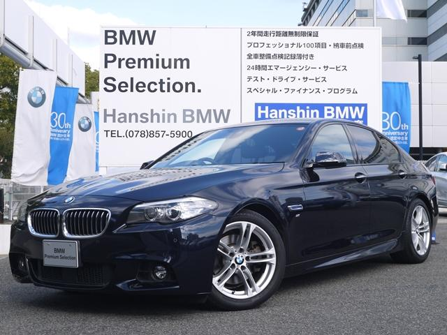 BMW 523i Mスポーツ認定保証 黒革S シートヒーター ACC