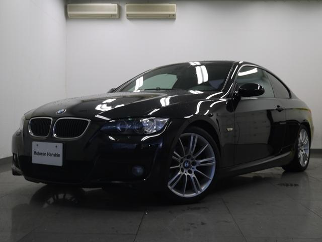 BMW 320i Mスポーツパッケージ6速MTキセノンHDDナビ