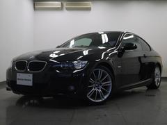 BMW320i Mスポーツパッケージ6速MTキセノンHDDナビ