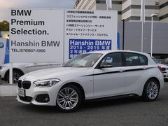 BMW118d MスポーツMパフォ−マンスパ−ツ付PサポートPKG