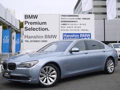BMWアクティブハイブリッド7L認定保証リアエンターSRベージュ革