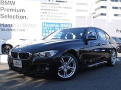 BMW330e MスポーツプラグインHVHDDナビBカメラACC