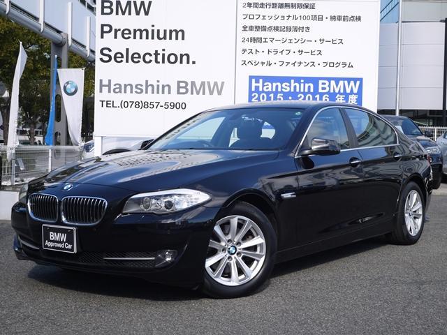 BMW 523dハイライン認定保証黒レザーシートヒーターHDDナビ