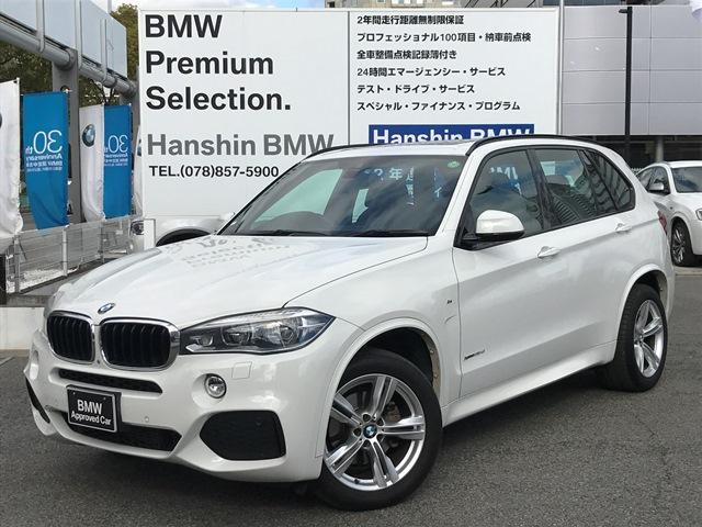 BMW xDrive 35d Mスポーツ認定保証7人乗セレクトPKG
