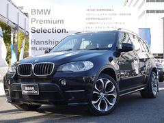 BMW X5xDrive35dブルーパフォーマンスセレクトセーフティーP