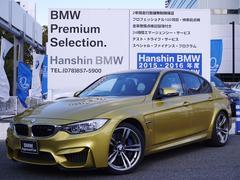 BMWM3 MDCTドライブロジック認定保証黒革OP19AWLED