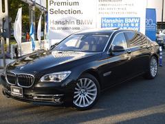 BMWアクティブハイブリッド7L認定保証後期LciLEDライトSR