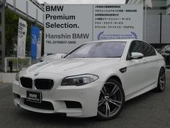 BMWM5認定保証車 SR イノベーションP 20AW 1オーナー